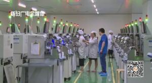 LV彩票开户注册最美科技工作者